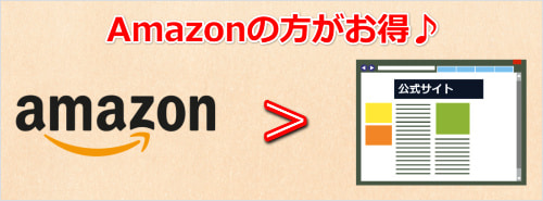amazon-is-better-than-official-site