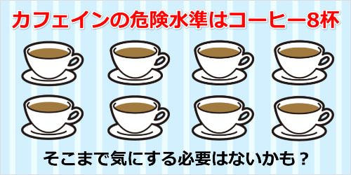 8-coffees